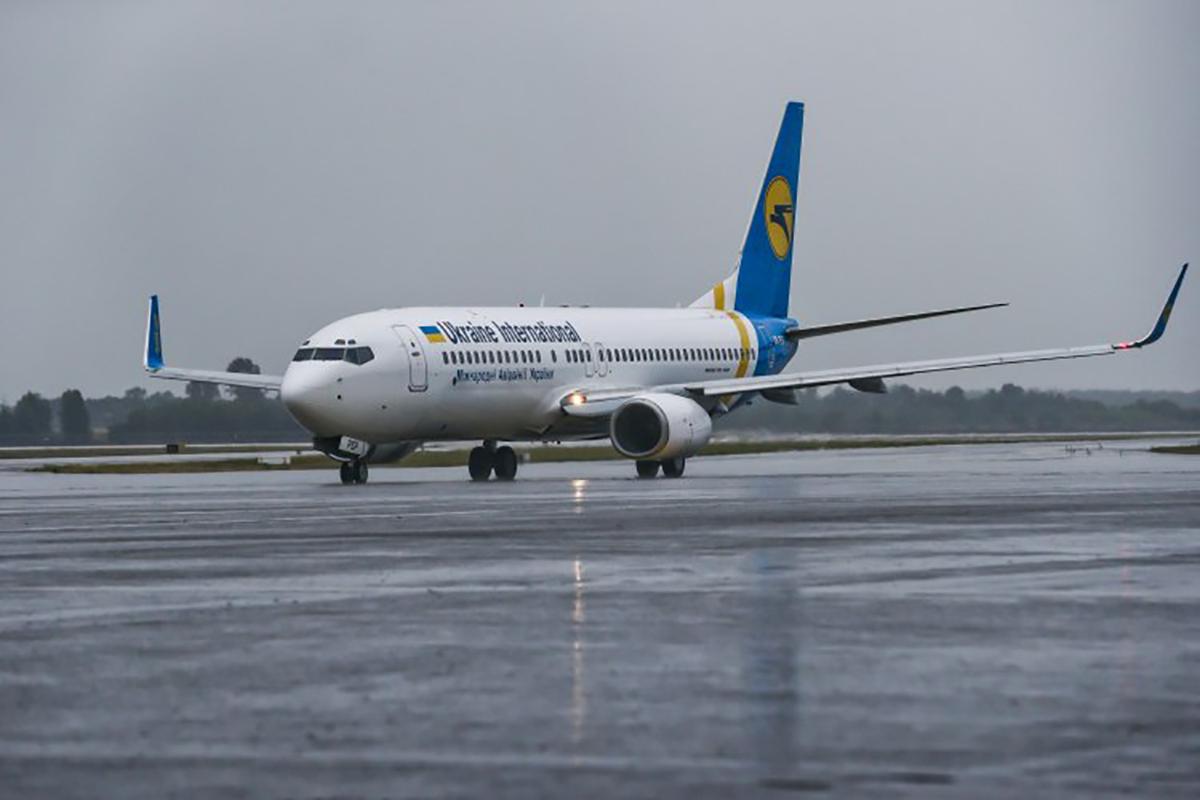 8 січня - чорний день в історії українського цивільного авіасполучення