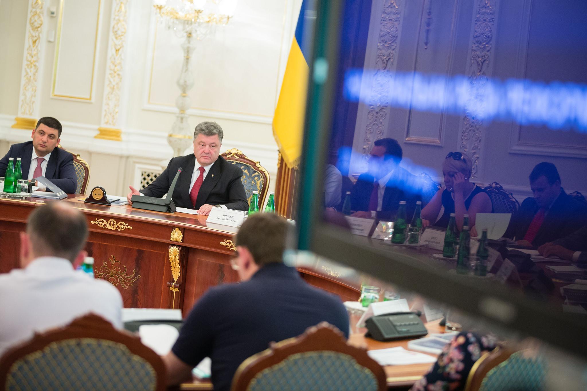 Децентрализация в Украине рискует приостановиться