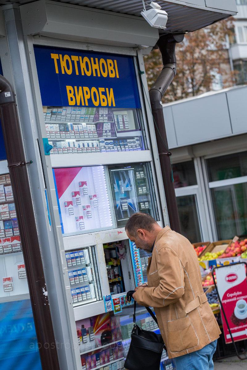Минфин предлагает повысить акциз на сигареты до евроуровня