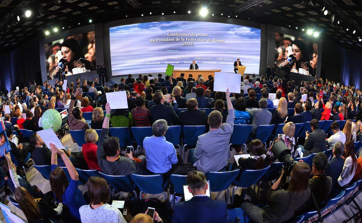 """""""Апостроф"""" делает выводы из пресс-конференции Путина"""