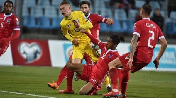 Украина обыграла Люксембург в квалификации Евро-2020