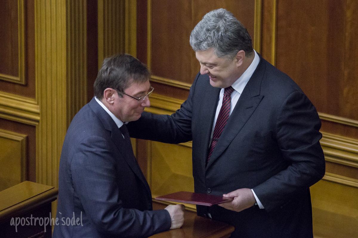 Депутаты потратили целый день на то, чтобы расчистить перед Юрием Луценко кресло главы ГПУ