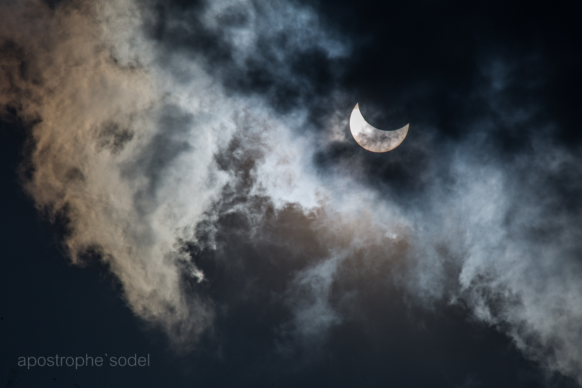 «Апостроф» запечатлел редкое астрономическое явление