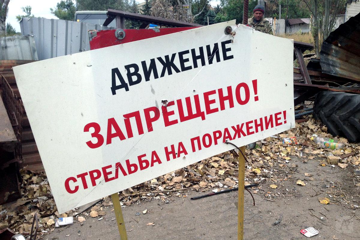 """Репортаж """"Апострофа"""" из прифронтовой Красногоровки"""