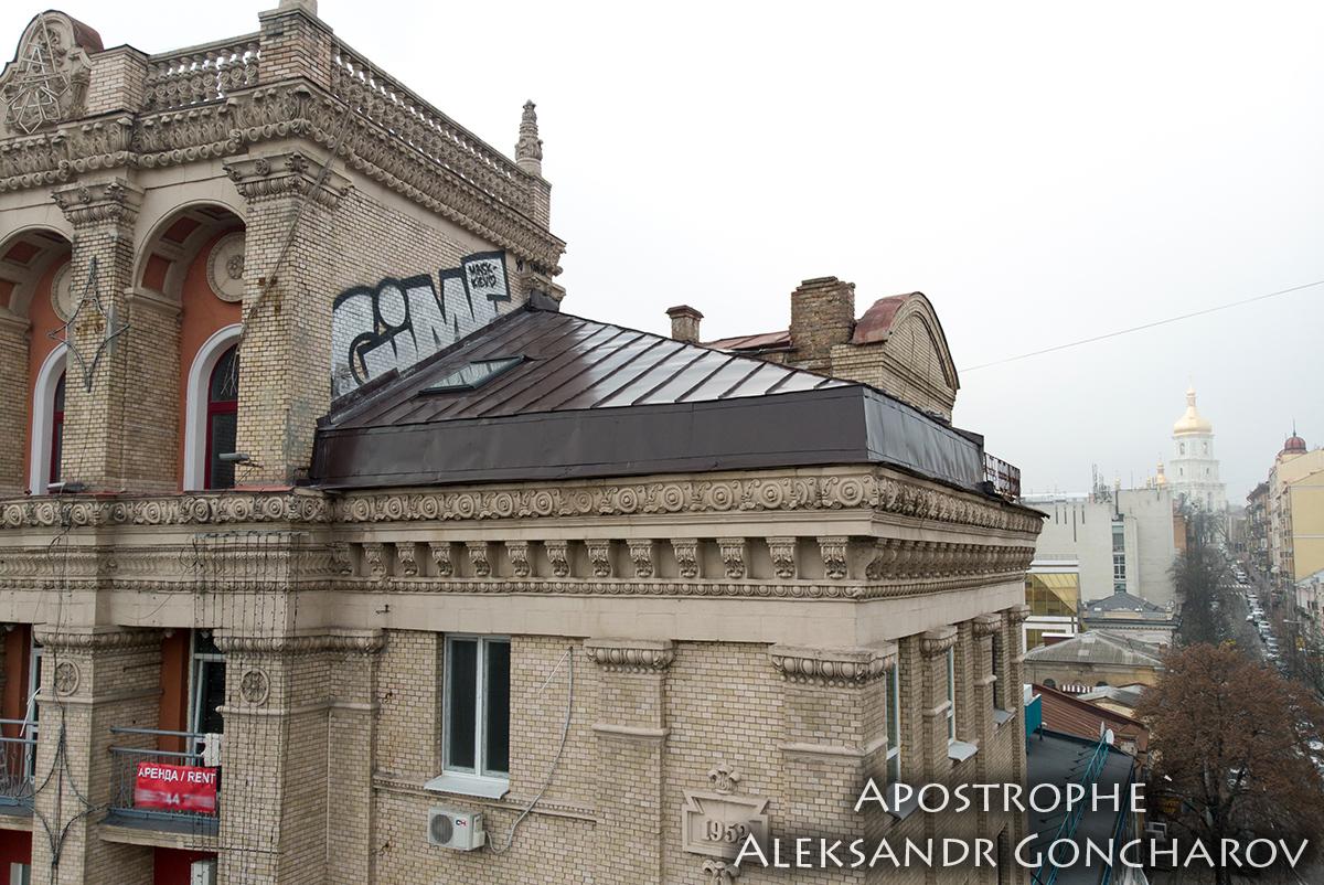 Свіжі фото Майдан надбудова