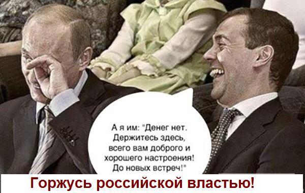 Гордость переполняет: в сети дали острый ответ пропагандистке Путина по поводу Россиян