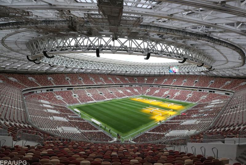 В Росії завершився чемпіонат світу з футболу