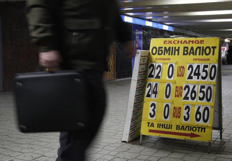 Эксперты рассказали, что может произойти с национальной валютой