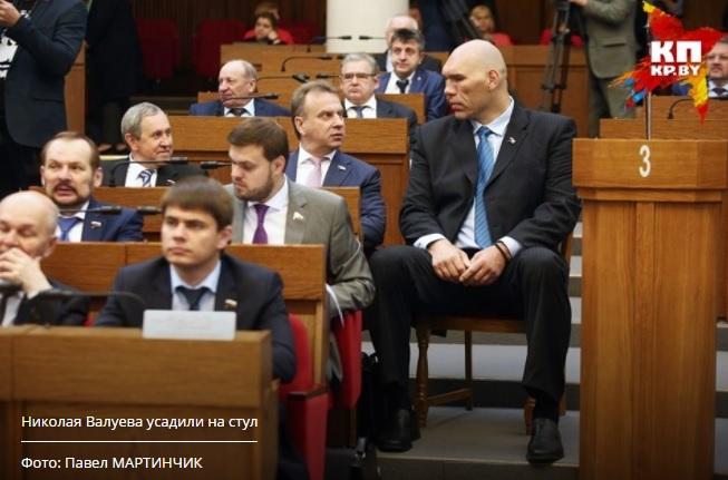 Зпутінським депутатом стався конфуз впарламенті Білорусі: опубліковано фото