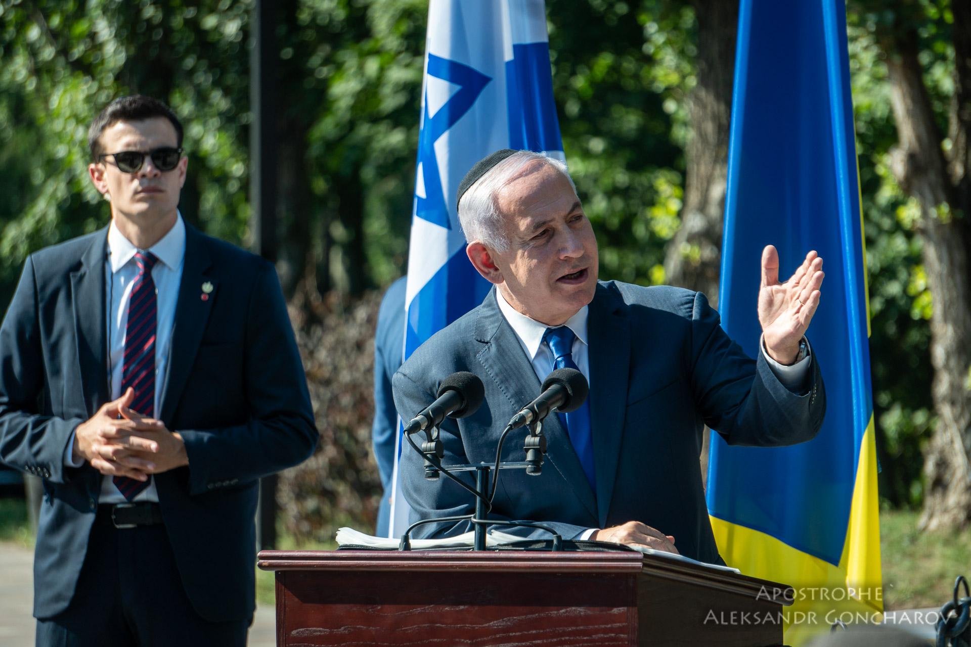 Перші підсумки візиту Нетаньяху до України