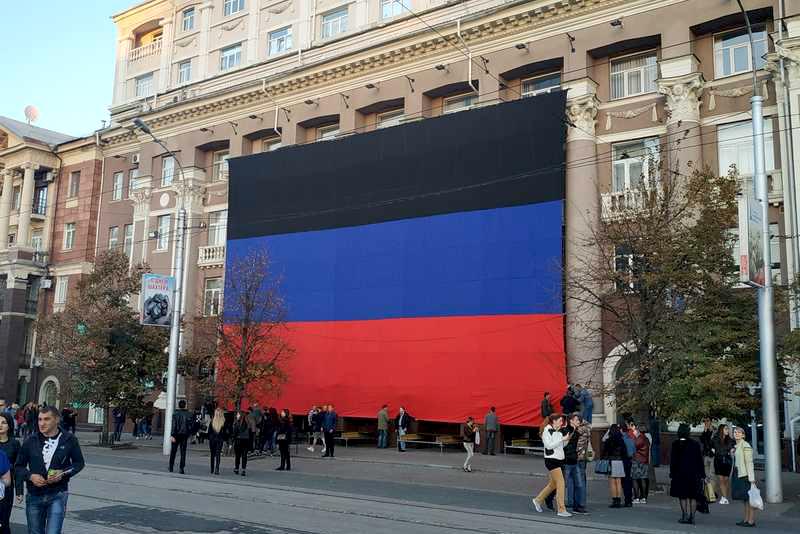 """До """"виборів"""" у ДНР сепаратистські ЗМІ змушені вигадувати нові страшилки про Україну"""