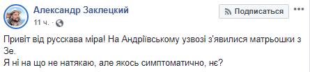 Гончарук поручил до 1 февраля запустить централизованный учет древесины - Цензор.НЕТ 7157