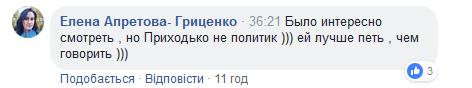 """Приходько нервно ушла с интервью на """"5 канале"""": видео и реакция сети 3"""