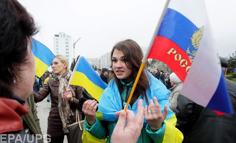 Что ждет украинско-российские отношения в ближайшие годы