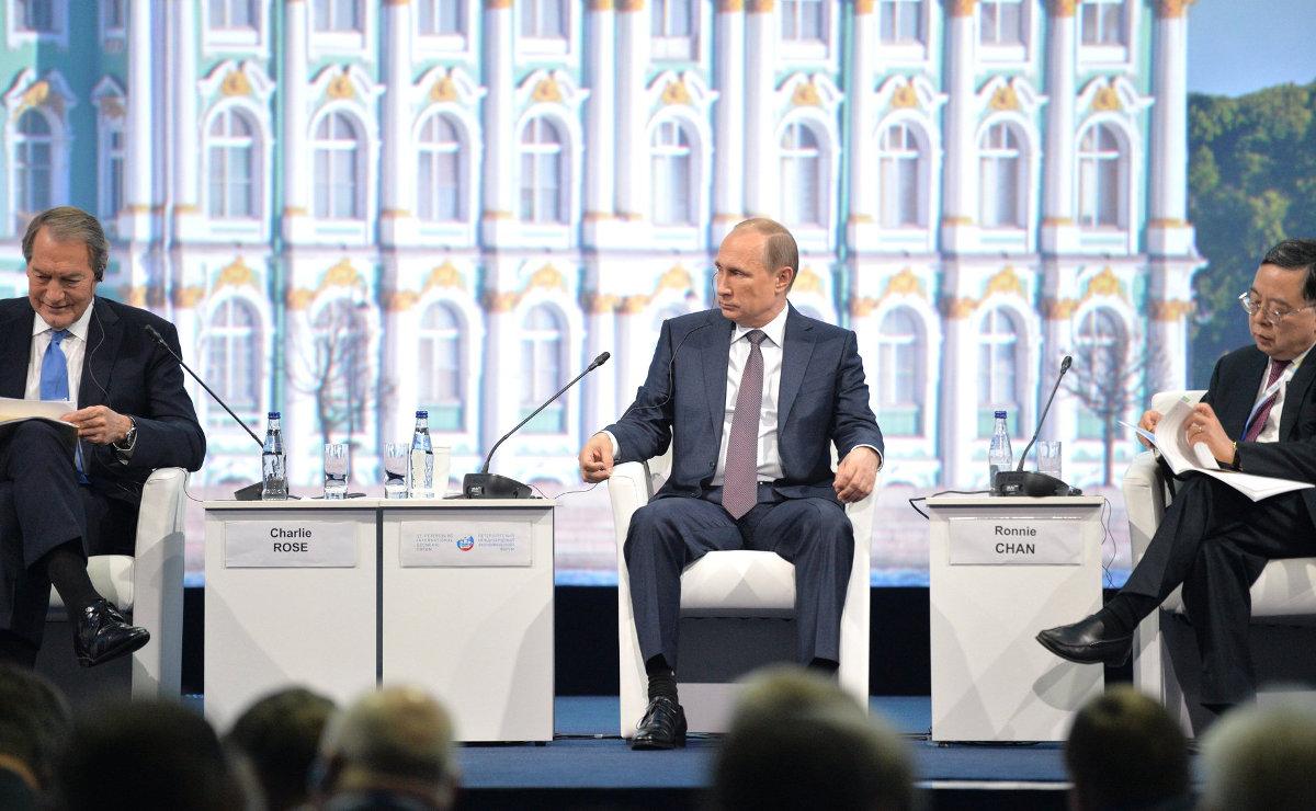 Как пользователи соцсетей отреагировали на выступление Путина про Украину