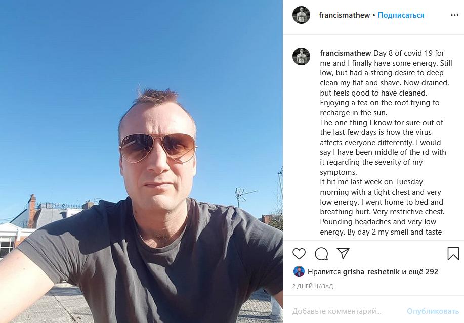 """Герой украинского """"Холостяка"""" подхватил коронавирус и рассказал о симптомах"""