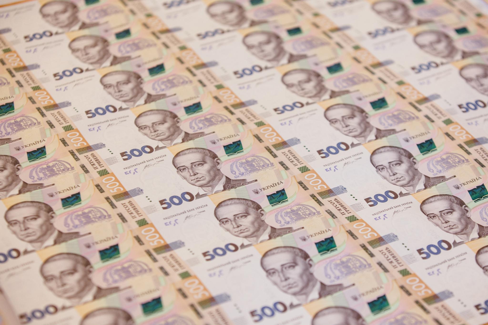 Ключевым драйвером украинских евробондов еще долго будет оставаться макроэкономическая ситуация в стране