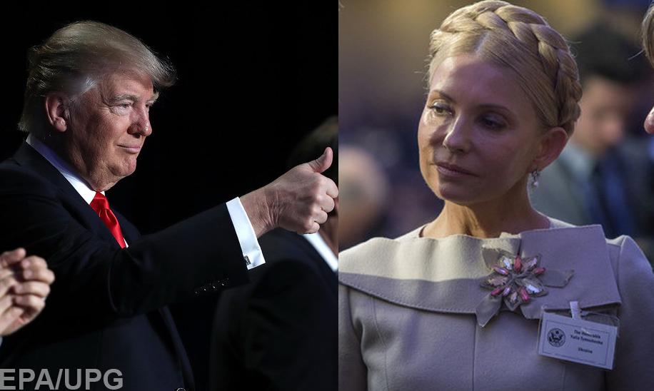 Чем меньше Тимошенко будет рассказывать о своем визите, тем труднее будет проходить встреча Порошенко и Трампа