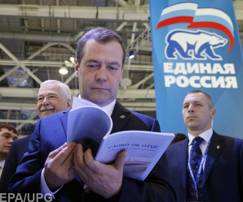 Резонанс от расследования Навального не достаточен для того, чтобы что-либо произошло в жесткой фашистской диктатуре в РФ