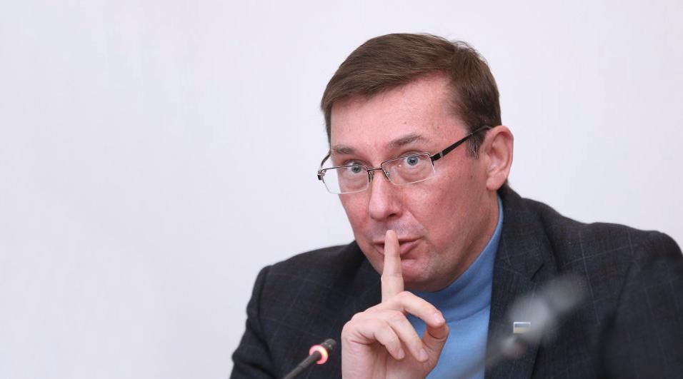 На Западе уже говорят об отставке Юрия Луценко
