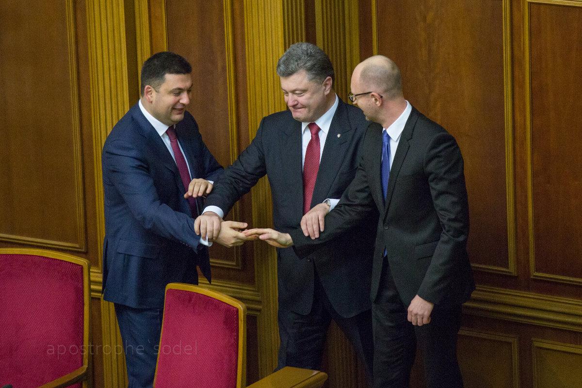 """Украину ждут скандалы, отставки и проблемы с Конституцией, — прогноз """"Апострофа"""""""
