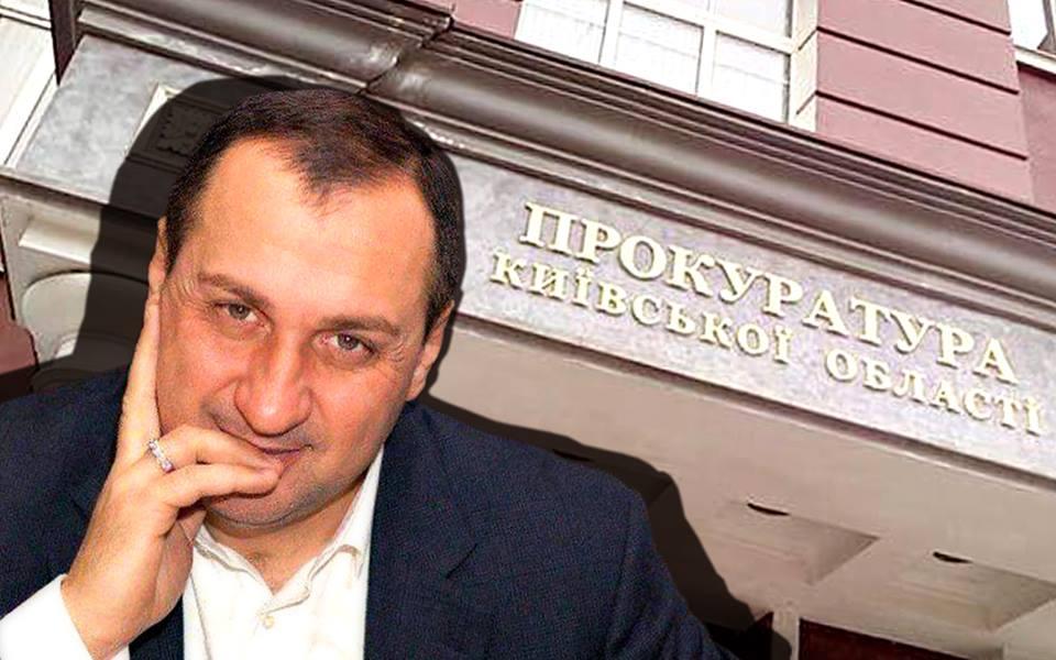 Но прокуратура Киевщины расследование всячески затягивает