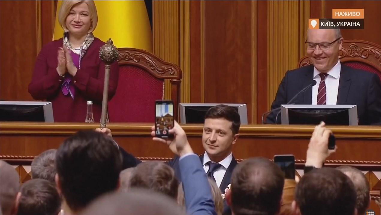 Як проходить церемонія інавгурації шостого президента України