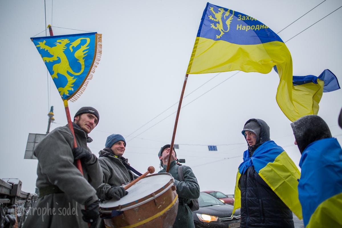 В Киеве прошла акция в честь Дня соборности Украины