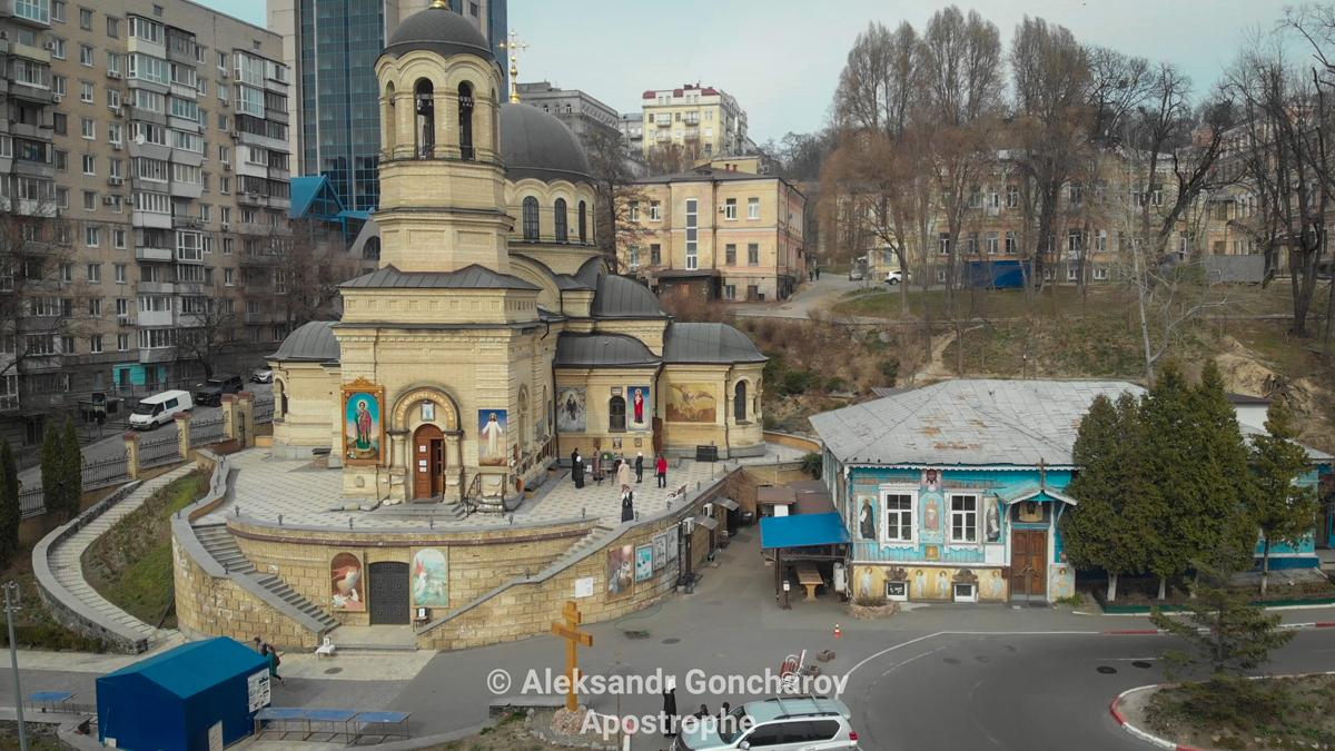 Александровская больница церковь Киев коронавирус карантин Апостроф