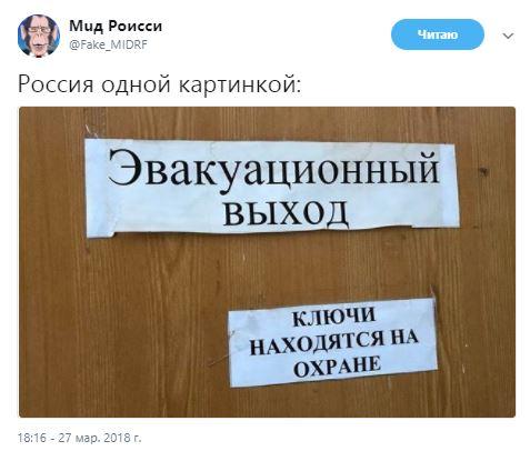 О высылке российских дипломатов объявили 24 страны