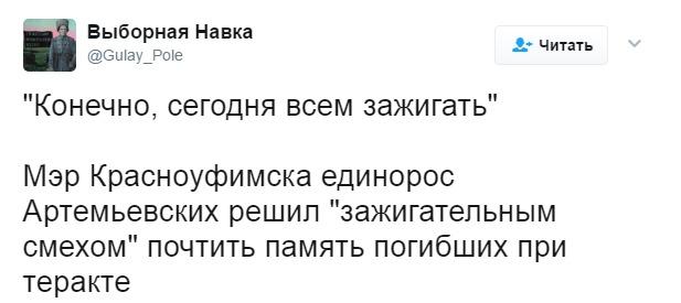 """Военно-патриотическое движение РФ """"Юнармия"""" насчитывает уже 70 тыс. детей, - Шойгу - Цензор.НЕТ 4525"""