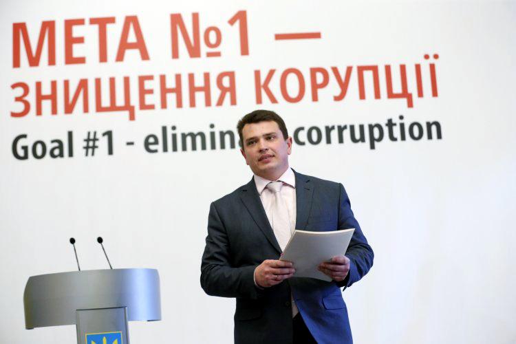Артем Сытника заподозрили в уклонении от уплаты налогов