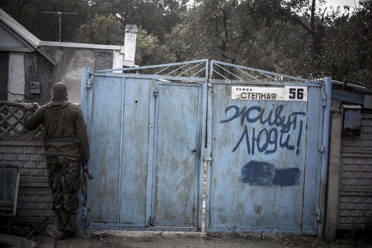 Преступления в зоне боевых действий и на остальной территории остаются безнаказанными