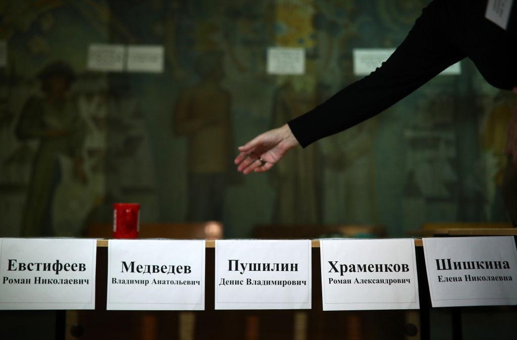 """""""Апостроф"""" выяснил, как в фейковых республиках обеспечивали явку """"избирателей"""""""