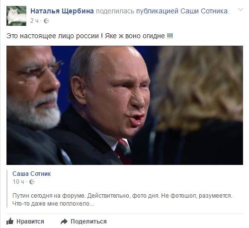 Я предлагал Клинтону рассмотреть вариант вступления РФ в НАТО, - Путин - Цензор.НЕТ 8120