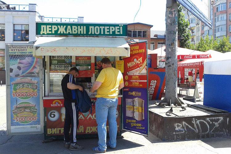 Как меняются правила на рынке лотерей