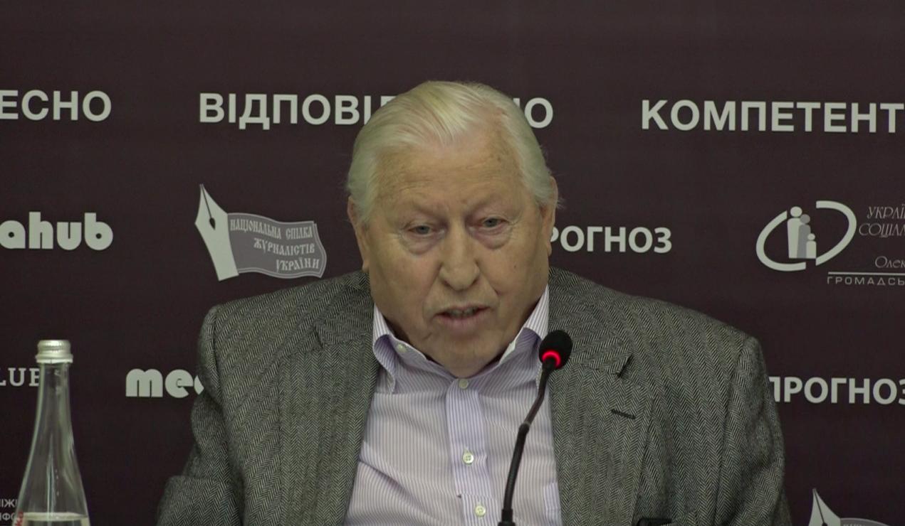 Сэм Кислин провел пресс-конференцию в Киеве, признав, что сыграл роль в устранении посла Йованович