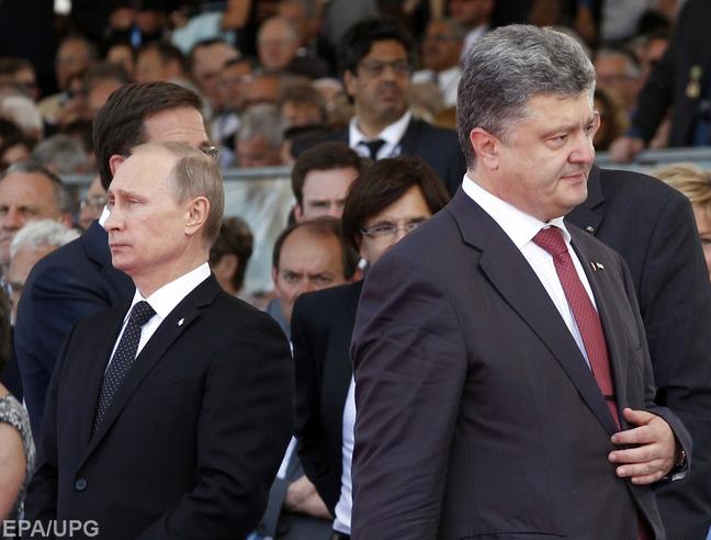 Россия не собирается вешать себе на шею такой хомут