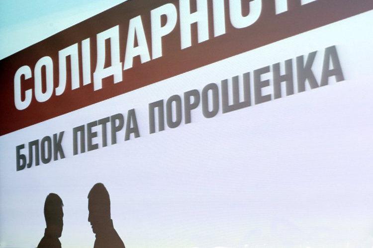 В ближайшее время Виталий Кличко перестанет быть лидером президентской политсилы