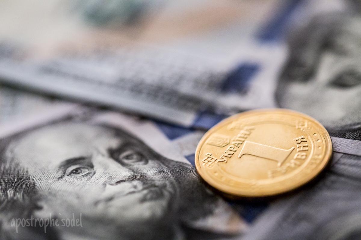 Кредитование Украины будет в любом случае продолжено