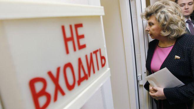 Российский журналист пояснил, что означает назначение нового омбудсмена в РФ
