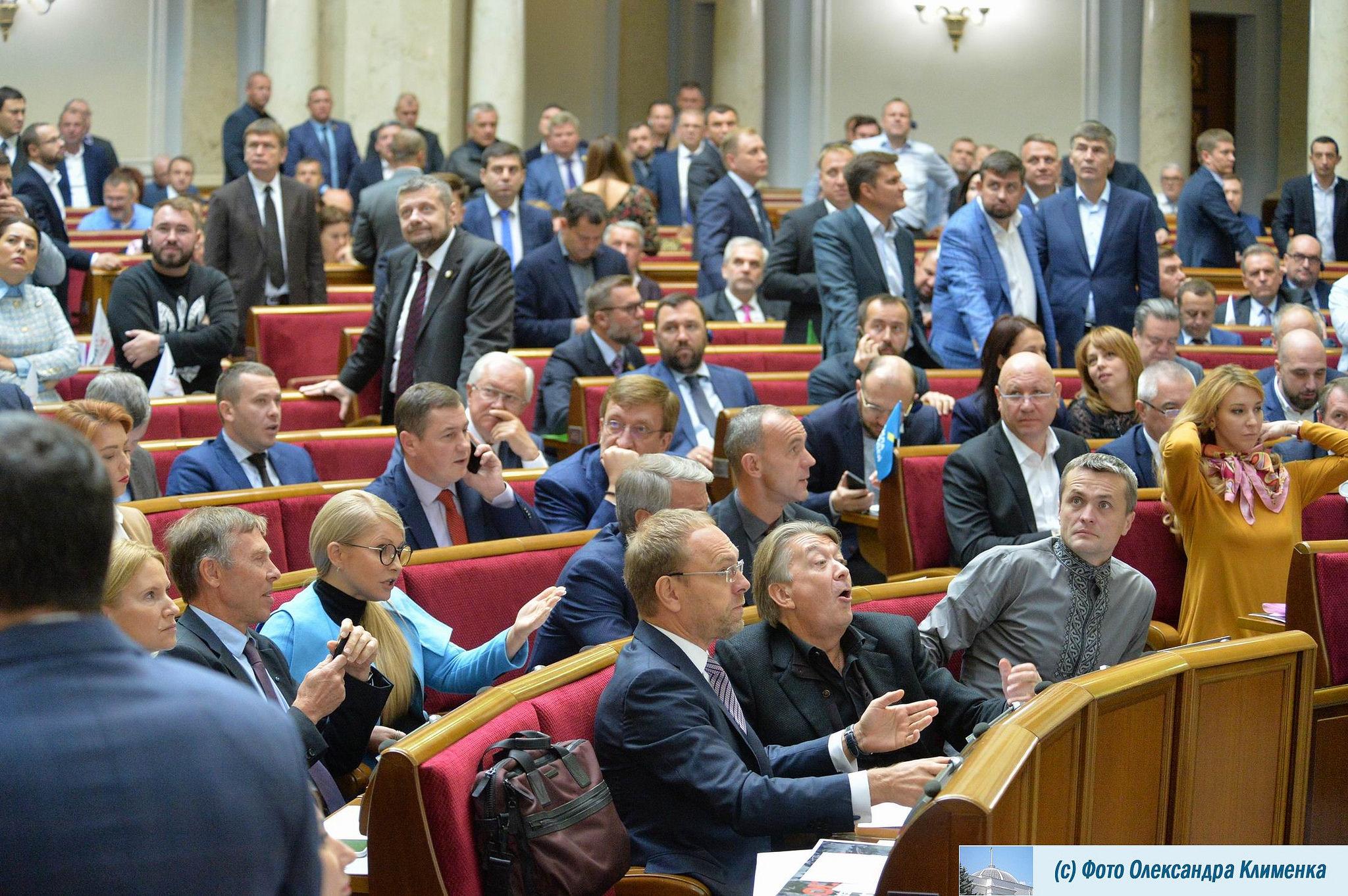Закрытие СМИ может негативно повлиять на имидж Украины на Западе