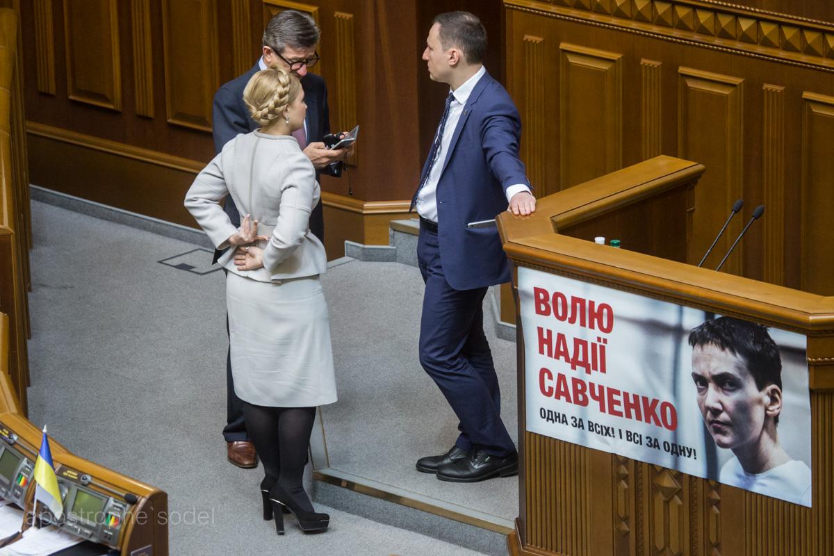 Сексуальная юлия тимошенко онлайн 22 фотография