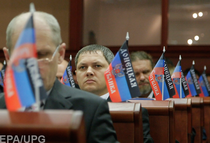 В парламенте зарегистрировали законопроект о наказании за коллаборационизм