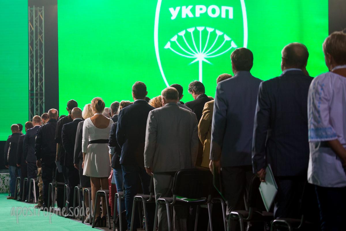 Партия УКРОП хочет сформировать в Верховной раде одноименную депутатскую группу