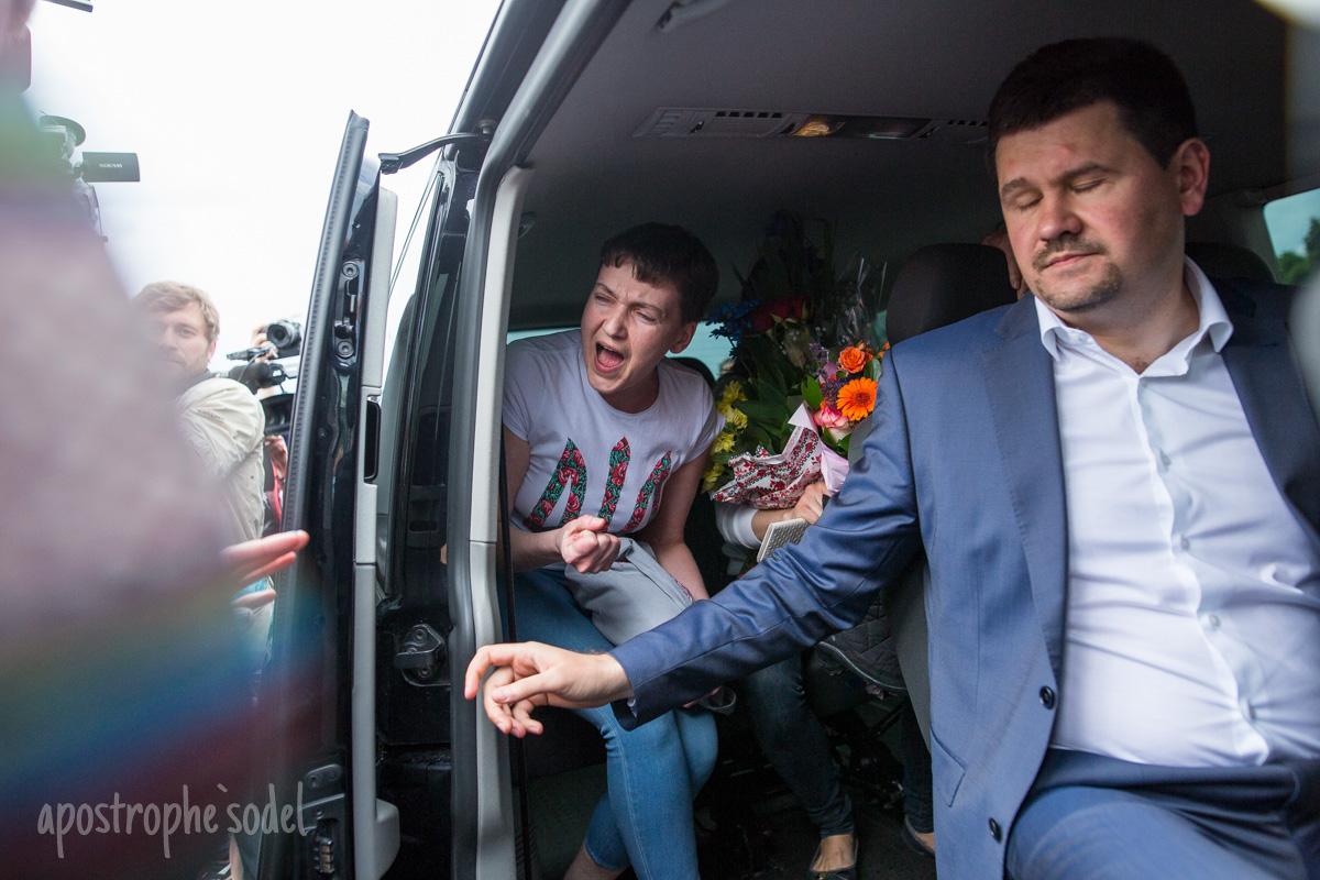 """""""Апостроф"""" следит за развитием ситуации вокруг возвращения Надежды Савченко"""