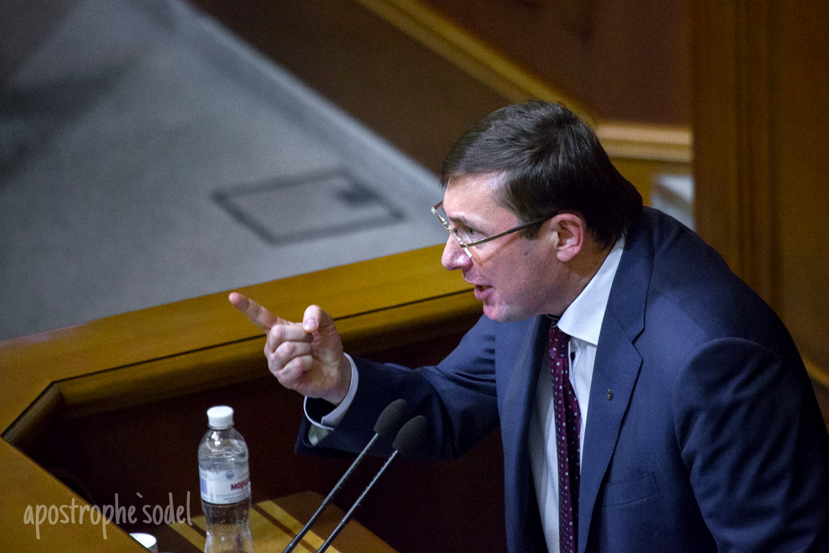 Блогеры осуждают намерения Луценко стать генпрокурором