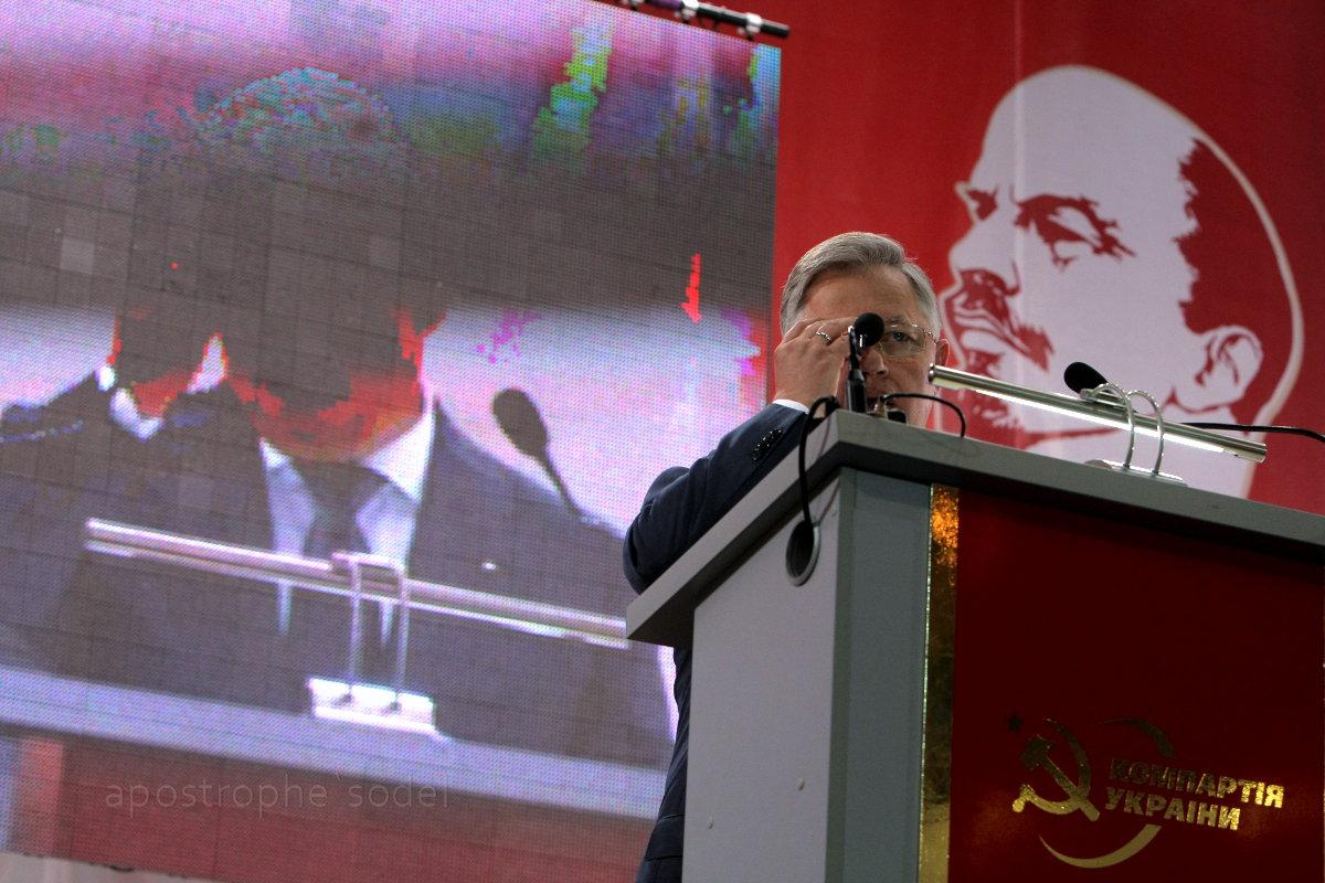 Руководство КПУ хочет создать альтернативную партию левого толка