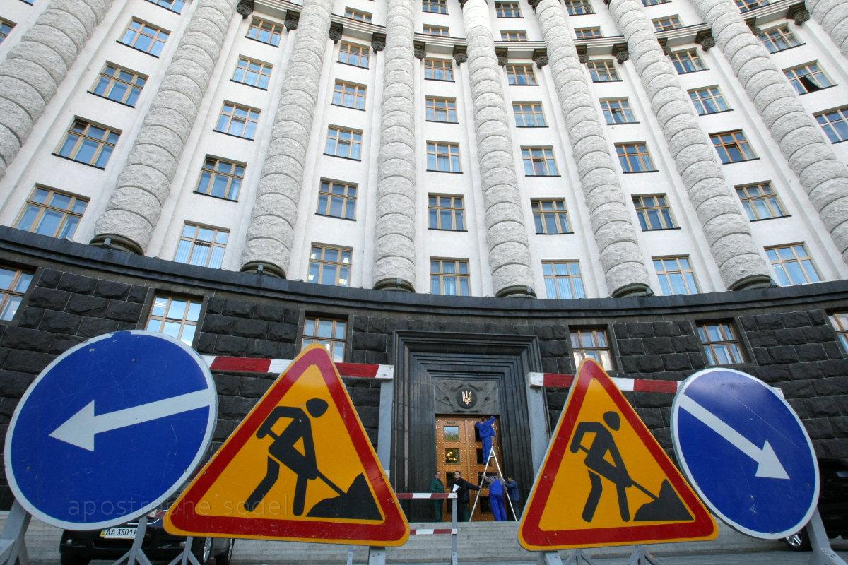 Больше всего иронии вызвало предложение назначить главой Минздрава Алексея Гончаренко