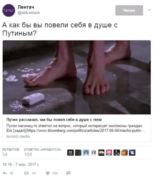 Путін розповів, якбиповівся на підводному човні вдуші згеєм